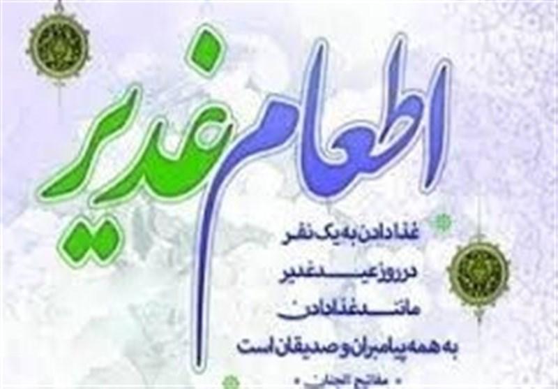 کاشان  احیای سنّت پسندیده اطعام در روز عید غدیر