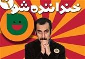 آیتبیغم: علاقه اصلی من تئاتر است/خندوانه بستر خوبی برای رشد استندآپ در ایران