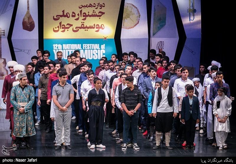 جدول سیزدهمین جشنواره موسیقی جوان منتشر شد