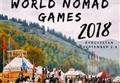 ممنوعیت فروش مشروبات الکلی در محل برگزاری مسابقات جهانی عشایر در قرقیزستان