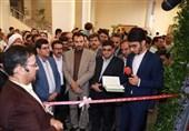 بازار فیلم مراکز استانهای صدا و سیما در شهرکرد، افتتاح شد