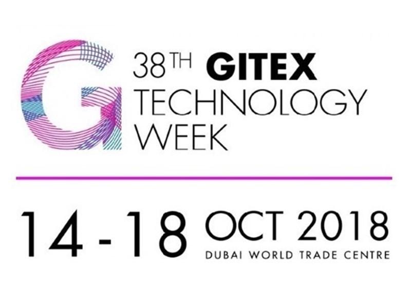 حضور شرکتهای ایرانی در نمایشگاه جیتکس دوبی ارزان میشود