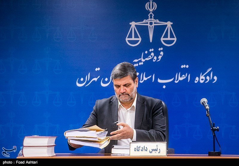 Iran Puts Economic Corruption Defendants on Public Trial