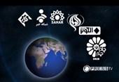لزوم استقلال بودجهای شبکههای برونمرزی صداوسیما
