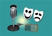 خبرهای کوتاه رادیو و تلویزیون| ویژه برنامههای اربعینی رادیو قرآن تا قصهگویی رادیو صبا و کار پلیسی ژاله علو در رادیو نمایش