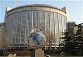 وزارت خارجه چین: اجازه نمیدهیم آمریکا سازمان ملل را به گروگان بگیرد