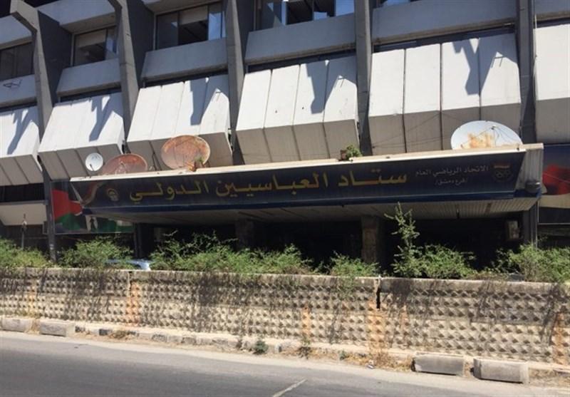 """خاص تسنیم.. کیف حوّلت الحرب """"ملعب العباسیین"""" إلى خط الدفاع الأول عن العاصمة السوریة دمشق!؟"""