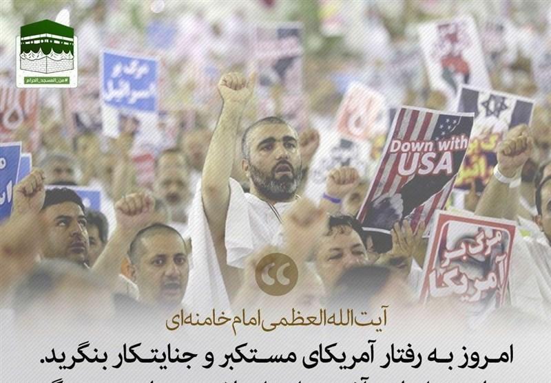 """پویش مردمی """"از مسجدالحرام تا مسجدالاقصی"""" تشکیل شد"""