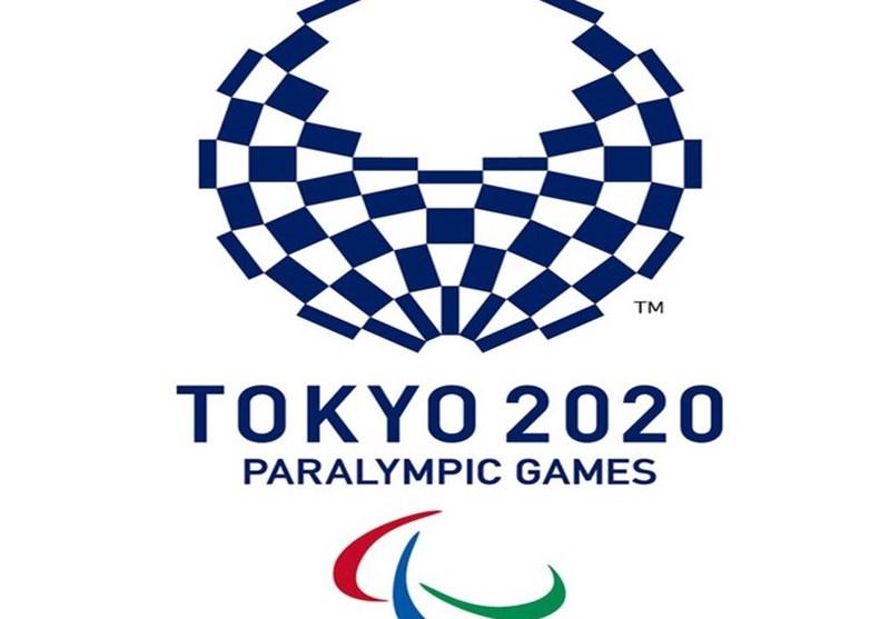 اعلام نحوه کسب سهمیه پاراتکواندو در پارالمپیک 2020