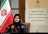 ICJ Rulings Inviolable: Iranian VP