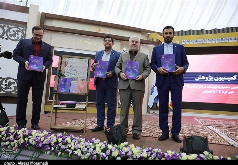 آئین افتتاح بیست ویکمین جشنواره تولیدات مراکز استانها در چهارمحال و بختیاری+تصاویر