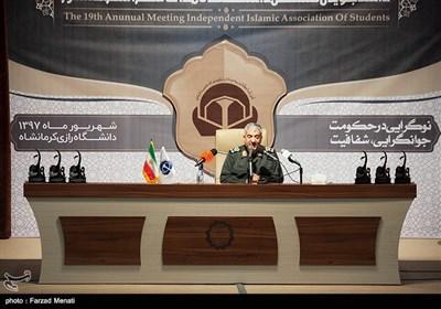 سخنرانی سرلشکر محمد علی جعفری فرمانده کل سپاه در نوزدهمین نشست سراسری انجمن های دانشجویی