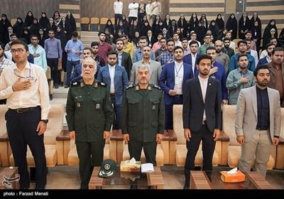 نوزدهمین نشست سراسری انجمن های دانشجویی - کرمانشاه