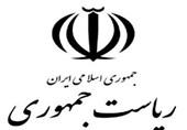 اطلاعیه دفتر رئیسجمهور درباره تذکر یک نماینده به روحانی