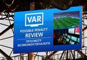فوتبال جهان| جنجال جدید VAR در سری A ایتالیا