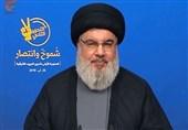 Nasrallah: ABD, IŞİD'in Ömrünü Uzatmaya Çalışıyor