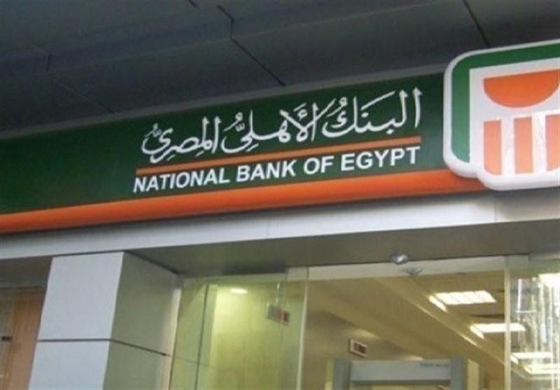 مصر..أکبر بنک حکومی یتفاوض مع الخارج لاقتراض ملیار دولار