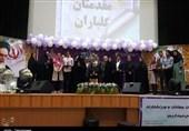 جشنواره ازدواج و خانواده در استان مرکزی به روایت تصویر