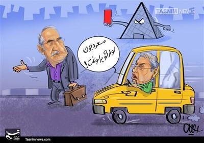 کاریکاتور/ برکناری وزیراقتصاد بعد از وزیرکار