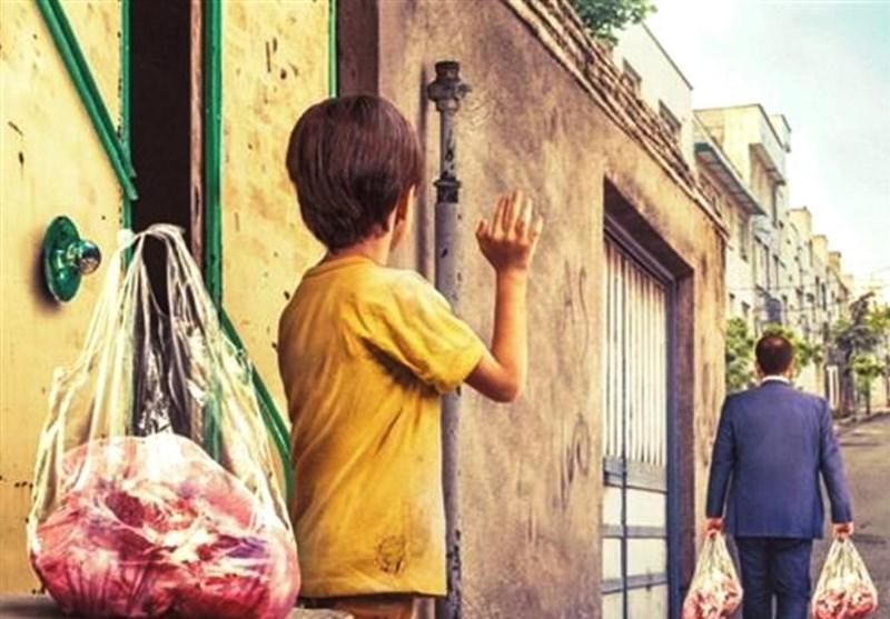 550 هزار نفر در کرمان زیرخط فقر قرار دارند