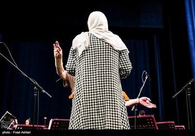 تمرین ارکستر ملی ایران به رهبری نزهت امیری