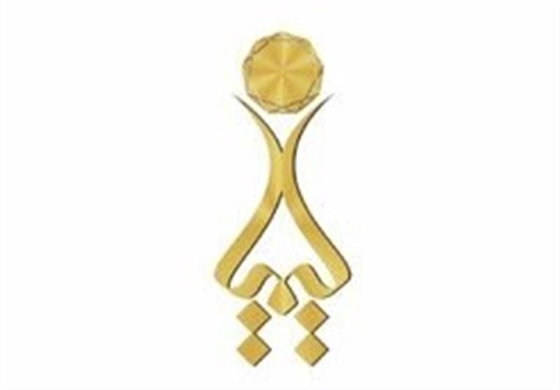 دومین جشنواره عکس معدن با اهدا نشان کیمیا برگزار میشود