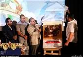 رقابت 13 گروه در جشنواره تئاتر استان تهران