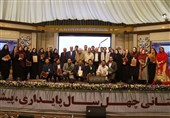 جشنواره شهرکرد کمیسیون صدای جشنواره صداوسیما برگزیدگان خود را شناخت