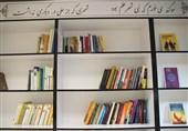 کتابخانه تخصصی حوزه مداحی در خرمآباد افتتاح میشود