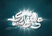 اشعار ولادت امام هادی(ع)؛ سامرا قسمت چشمان عطشخیزم کن/ تا تماشا کنمت یک دل سیر ای باران