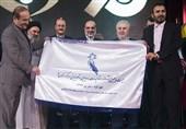 جشنواره صداوسیما در شهرکرد  شبکههای استانی نباید تکرار شبکههای سراسری باشند