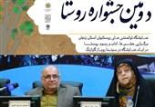 جشنواره روستا با حضور معاون رئیس جمهور در زنجان آغاز شد