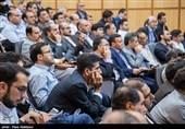 گردهمایی معاونان آموزشی و مدیران گروههای معارف اسلامی دانشگاهها در مشهد