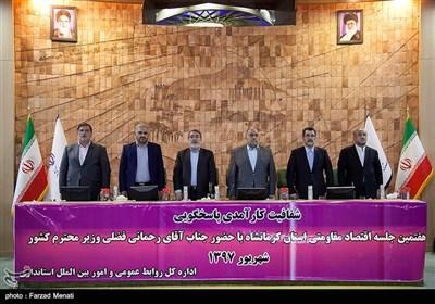 جلسه اقتصاد مقاومتی با حضور وزیر کشور در کرمانشاه