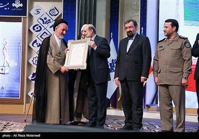 مراسم اختتامیه بیست و یکمین جشنواره تولیدات مراکز استانها