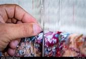 2600 مترمربع فرش دستباف توسط مددجویان کمیته امداد خراسان جنوبی بافته شد