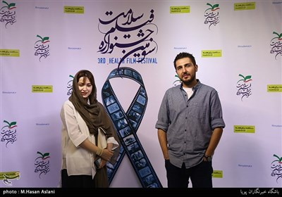 روشنک گرامی و محمدرضا غفاری در پنجمین روز جشنواره فیلم سلامت