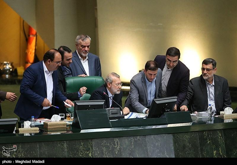 İran Meclisinden Ruhani'ye Ret