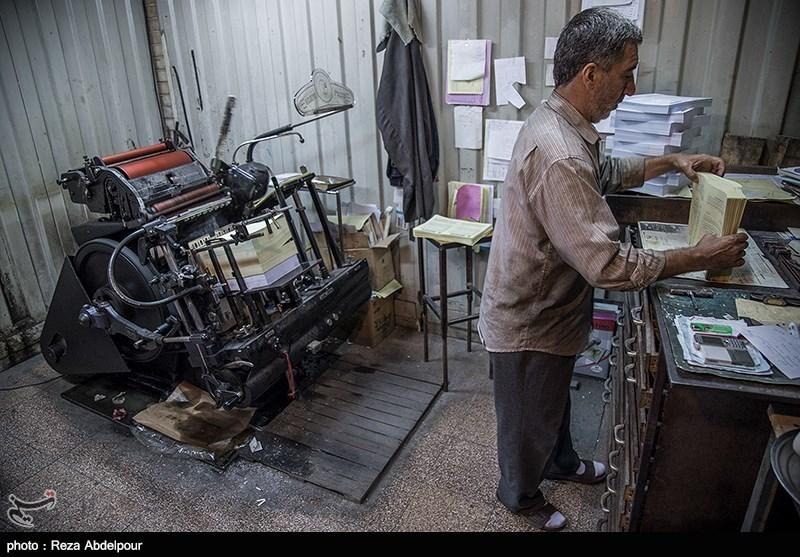 همدان| فرهنگ بدون صنعت چاپ لنگ میزند، در حوزه چاپ گرفتار موازی کاری کاری هستیم