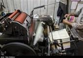 چاپخانههای کرمان در حوزه اقتصادی نیازمند حمایت هستند