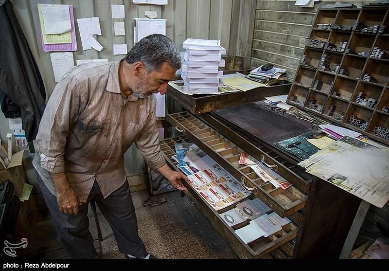 زینک، مرکّب و الکل دولتی به صنعت چاپ بدهید/ دولت در حمایتها تبعیض قائل نشود