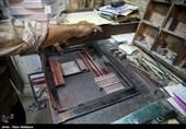 حضور صنعت چاپ مازندران در بازارهای بینالمللی ضعیف است