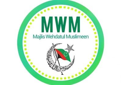 دو سیاسی جماعتوں کی آپس کی رنجش نگر میں ترقیاتی کاموں میں رکاوٹ بن گئی ہے،مجلس وحدت مسلمین گلگت بلتستان