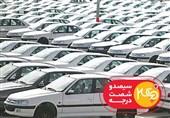وعده رسانه ملی برای افشای مستندات احتکار خودرو