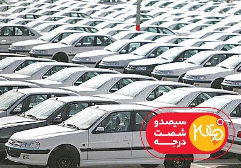 800 دستگاه خودروی احتکار شده در قزوین کشف شد