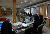 فارس| نهادهای دولتی رقیب آژانسهای مسافرتی؛ 5 هزار پرسنل زن دفاتر مسافرتی در آستانه بیکاری
