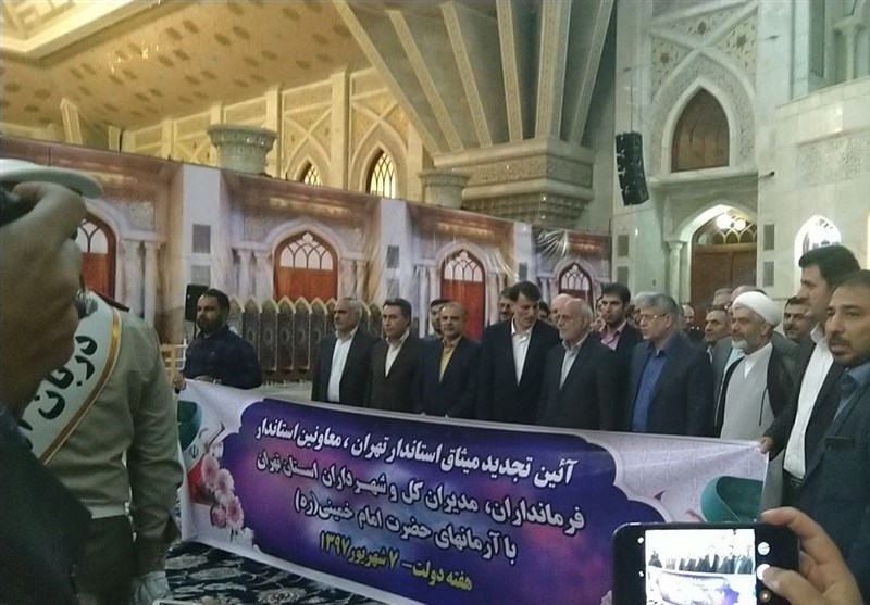 استاندار تهران: سرمایهگذاران با فعالکردن اقتصاد پاسخ توطئههای دشمن را بدهند