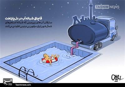 کاریکاتور/ مرفهین بیدرد و بیتفاوت!!!