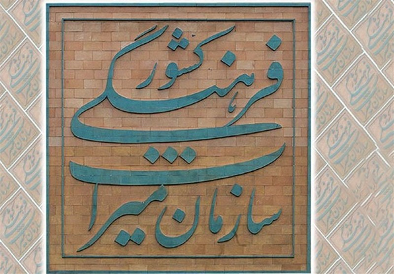 مدیرکل میراث فرهنگی استان مرکزی منصوب شد+سوابق