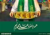 برنامههای جشن بزرگ عیدغدیر در همدان اعلام شد